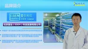 陈小辉-斑马鱼养殖系统日常检查与维护