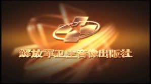 中国成人血脂异常防治指南(第1P-总2P)